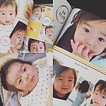 マイブック 赤ちゃん写真集