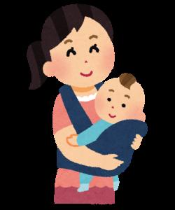 赤ちゃん抱っこ