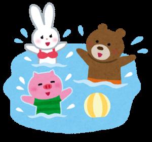 水遊びプール 動物