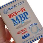 毎日一粒MBP 雪印メグミルク