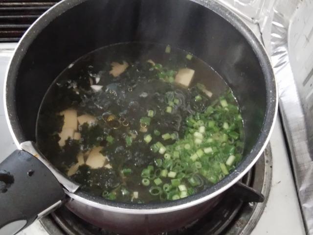 Kit2人前/野菜とジューシーそぼろのビビンバ スープ